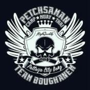 PETCHSAMAN FC CAMPS MUAYTHAI THAILAND VIEPARIS.FR